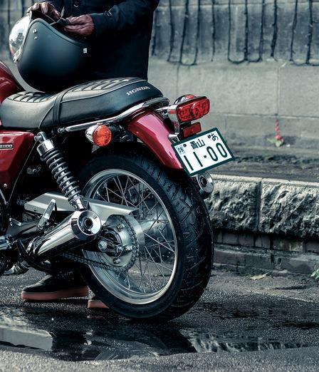 Vista dettagliata della sospensione posteriore della Honda CB1100EX.